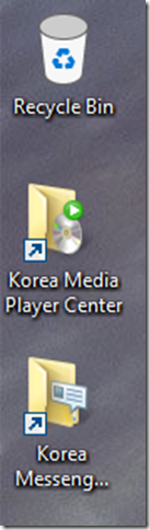 Korea Media Player Center & Messenger